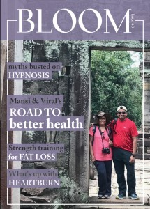 Bloom's July Issue